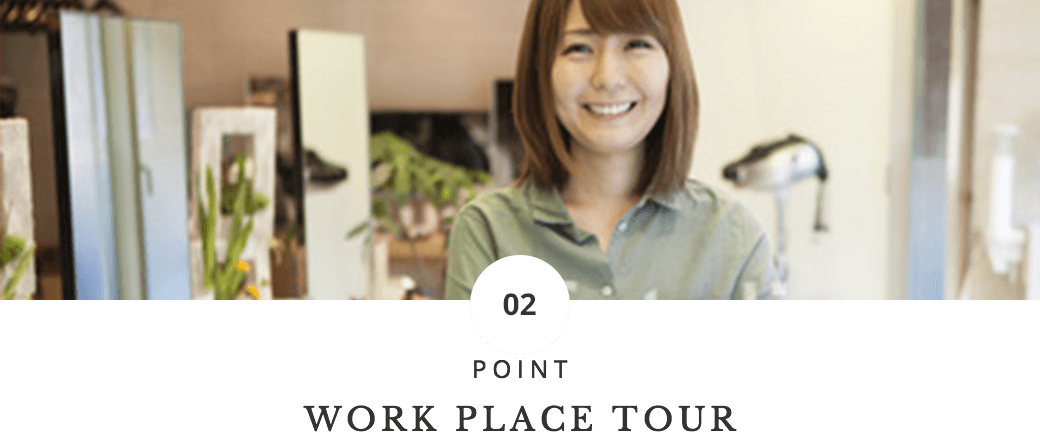 POINT WORK PLACE TOUR